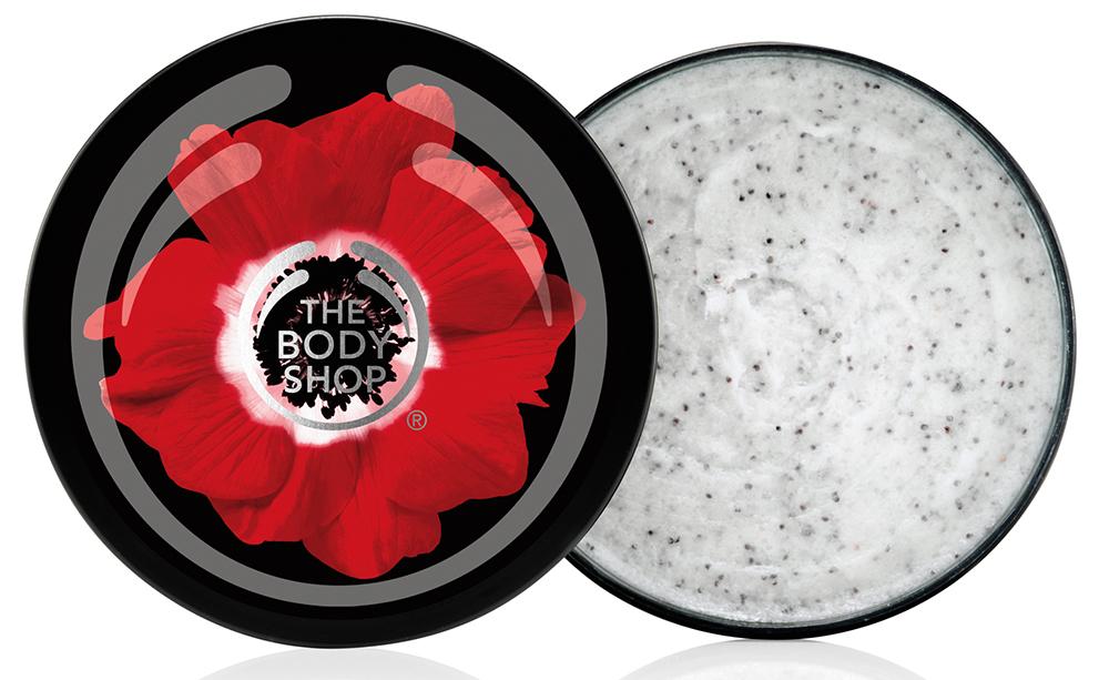 Smoky Poppy B Butter Open 2949-088 HR_INSPOPJ016