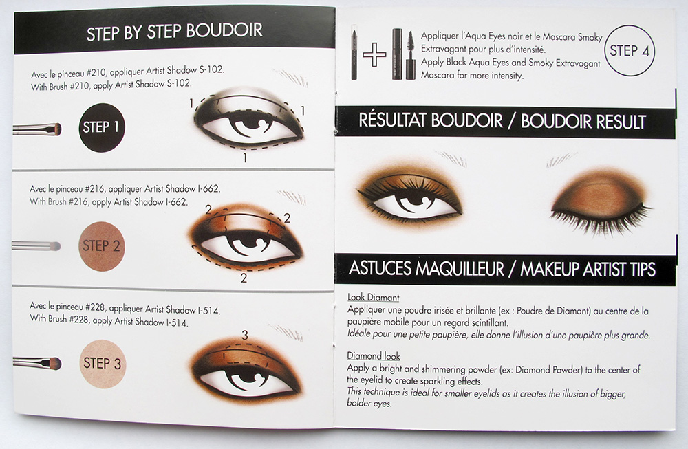 mufe_artist_shadow_tutorial2